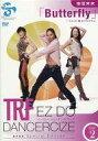 【中古】その他DVD TRF EZ DO DANCERCIZE avex Special Edition 倖田來未「Butterfly」ウエスト集中プログラム DISC.2
