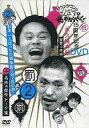 【中古】その他DVD ダウンタウンのガキの使いやあらへんで!! 15周年記念DV