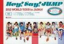 【中古】パンフレット パンフ)Hey! Say! JUMP 2012 WORLD TOUR in JAPAN
