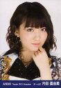 【中古】生写真(AKB48 SKE48)/アイドル/AKB48 内田眞由美/顔アップ/劇場トレーディング生写真セット2013.November