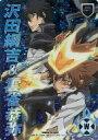【中古】アニメ系トレカ/レア/家庭教師ヒットマンREBORN!CCG/第4弾リング争奪戦来る! No