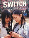 【中古】カルチャー雑誌 SWITCH 2004年3月号 VOL.22 NO.3