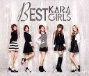 【中古】洋楽CD KARA / BEST GIRLS[DVD・グッズ付初回限定盤A]【02P03Dec16】【画】