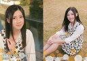 【中古】アイドル(AKB48・SKE48)/SKE48 トレーディングコレクション part5 R080 : 北川綾巴/ノーマルカード/SKE48 トレーディングコレクション part5