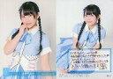 【中古】アイドル(AKB48・SKE48)/SKE48 トレーディングコレクション part5 R057 : 後藤真由子/ノーマルカード/SKE48 トレーディングコレクション part5
