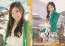 【中古】アイドル(AKB48・SKE48)/SKE48 トレーディングコレクション part5 R082 : 大矢真那/ノーマルカード/SKE48 トレーディングコレクション part5