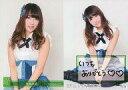 【中古】アイドル(AKB48・SKE48)/SKE48 トレーディングコレクション part5 R038 : 鬼頭桃菜/ノーマルカード/SKE48 トレーディングコレクション part5