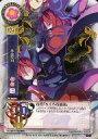 【中古】リセ/C/キャラクター/東方銀符律ver11.0 TH-0879 [C] : 赤蛮奇