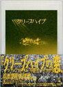 【中古】邦楽DVD クリープハイプ / クリープハイプの窓、...