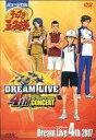 【中古】その他DVD ミュージカル「テニスの王子様」DREAM LIVE 4th MUSICAL THE PRINCE OF TENNIS CONCERT[通常版]