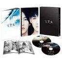 【中古】邦画Blu-ray Disc リアル 〜完全なる首長...