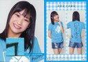 【中古】アイドル(AKB48・SKE48)/SKE48 トレーディングコレクション part5 SPJ62 : 日高優月/ジャージカード(/340)/SKE48 トレーディングコレクション part5