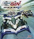 【中古】同人GAME DVDソフト 新世紀GPXサイバーフォーミュラSIN DREI Plus / PROJECT YNP