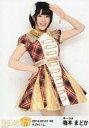 【中古】生写真(AKB48・SKE48)/アイドル/SKE48 梅本まどか/膝上/「SKE党決起集会 箱で推せ! ナゴヤドーム ver」会場限定生写真