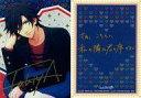 【中古】アニメ系トレカ/SR/Gold sign card/...