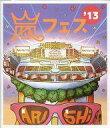 【エントリーでポイント10倍!(9月11日01:59まで!)】【中古】邦楽Blu-ray Disc 嵐 / ARASHI アラフェス'13 NATIONAL STADIUM 2013