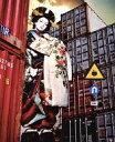 【中古】邦楽CD 椎名林檎 / 逆輸入 〜港湾局〜 初回限定盤