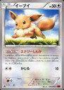 【中古】ポケモンカードゲーム/C/XY 拡張パック「ライジングフィスト」 075/096 [C] : イーブイ