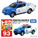 【中古】ミニカー 1/66 三菱トライトン JAFロードサービスカー(ホワイト×ブルー/赤箱) 「トミカ No.93」【タイムセール】
