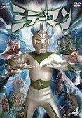 【中古】特撮DVD ミラーマン4【02P01Oct16】【画】