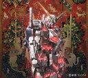 【中古】アニメ系CD SawanoHiroyuki[nZk]:Aimer / Un Child[期間生産限定盤] 〜OVA 機動戦士ガンダムUC コラボアルバム