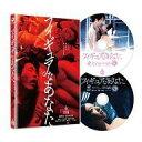 【中古】邦画Blu-ray Disc フィギュアなあなた ブ...