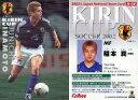 【中古】スポーツ/キリンカップ202出場メンバーカード/カルビー Jリーグチップス2002 第1弾/