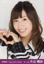 【中古】生写真(AKB48 SKE48)/アイドル/AKB48 片山陽加/バストアップ 手でハート/劇場トレーディング生写真セット2013.October
