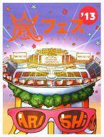 【中古】邦楽DVD 嵐 / ARASHI アラフェス'13 NATIONAL STADIUM 2013 [初回盤]