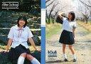 【中古】コレクションカード(女性)/BOMB CARD HYPER PLUS 黒川芽以 オフィシャル