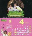 【中古】カレンダー ホリさまぁ〜ず 2010年4月〜2010年6月オリジナル卓上カレンダー 「DVD ホリさまぁ〜ず vol.1」 初回限定特典