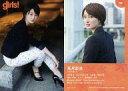 【中古】コレクションカード(女性)/雑誌「Girls vol.40」付録トレーディングカード 02 : 高月彩良/雑誌「Girls vol.40」付録トレーディングカード
