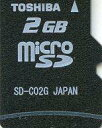 【中古】Wiiハード microSDカード 2GB(SDカードアダプタ無)[SD-ME002GS]【10P13Jun14】【画】