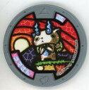 【中古】妖怪メダル コード保証無し コマさん ノーマルメダル 「妖怪ウォッチ 妖怪メダル 第1章〜ようこそ妖怪ワールドへ〜」