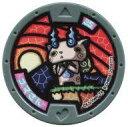 【中古】妖怪メダル コード保証無し コマさん ノーマルメダル 「妖怪ウォッチ 妖怪メダル 第三弾」