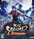 【中古】Xbox Oneソフト 無双OROCHI2 Ultimate