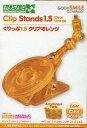 【中古】フィギュア ねんどろいどもあ くりっぷ1.5 クリアオレンジ ねんどろいど GOODSMILE ONLINE SHOP予約特典