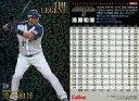 【中古】スポーツ/2009プロ野球チップス第1弾/オリックス/清原選手引退記念スペシャルカード KS