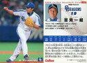 【中古】スポーツ/2009プロ野球チップス第2弾/中日/レギュラーカード 177 : 吉見 一起