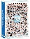 【中古】その他Blu-ray Disc AKB48グループ 研究生コンサート 推しメン早い者勝ち(生写真欠け)