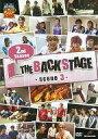 【中古】その他DVD ミュージカル テニスの王子様 2nd Season THE BACKSTAGE Scene3