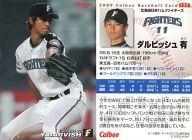 【中古】スポーツ/2009プロ野球チップス第2弾/日本ハム/レギュラーカード 127 : <strong>ダルビッシュ有</strong>
