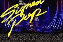 "【中古】邦楽DVD 秦基博 / HATA MOTOHIRO""Signed POP""TOUR[通常盤]"