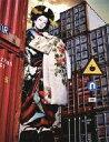 【中古】邦楽CD 椎名林檎 / 逆輸入 〜港湾局〜 通常盤