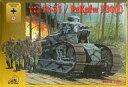 【中古】プラモデル 1/35 Czotg Iekki Ft-31/PzKpfw 730(f) -PzKpfw 730(f) ルノーFT ドイツ軍タイプ-