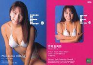 【中古】コレクションカード(女性)/Bururun Club Collection Cards III 006 : <strong>前島亜美</strong>奈/レギュラーカード/Bururun Club Collection Cards III