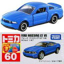 【中古】ミニカー フォード マスタング GT V8 (ブルー) 「トミカ No.60」【タイムセール】