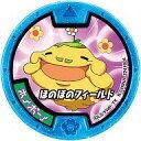 【中古】妖怪メダル [コード保証無し] ホノボーノ/ほのぼのフィールド 必殺技メダル(ノーマル) 「妖怪ウォッチ 妖怪メダルガム」