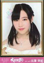 【中古】生写真(AKB48・SKE48)/アイドル/AKB48 北澤早紀/「AKB48グループ大組閣祭り 大組閣ver」会場限定生写真