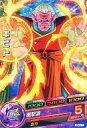 【中古】ドラゴンボールヒーローズ/P/ドラゴンボールヒーローズ カードグミ13 JPBC3-11 [P] : キビト【02P03Dec16】【画】